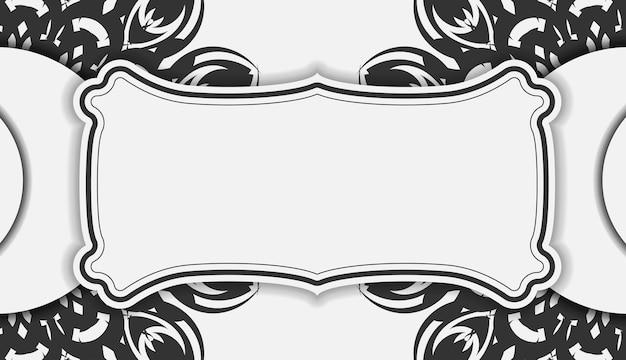 엽서 디자인 만다라와 흰색 색상입니다. 텍스트와 검은색 장식품을 위한 공간이 있는 초대 카드 디자인.