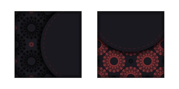 추상적인 패턴으로 엽서 디자인입니다. 그리스 빨간색 장식품이 있는 검은색 배너와 텍스트 및 로고를 위한 장소.