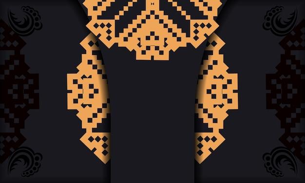 豪華な装飾が施されたポストカードデザイン。スラブのヴィンテージの装飾品とあなたのロゴとテキストのための場所と黒の背景。