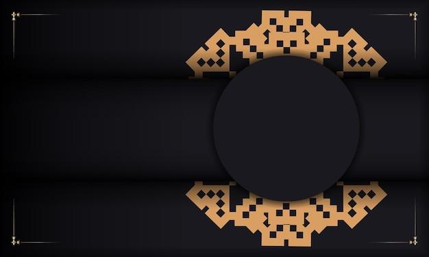 豪華な装飾が施されたポストカードデザイン。スロベニアの装飾品とあなたのロゴの場所と黒のベクトルの背景。