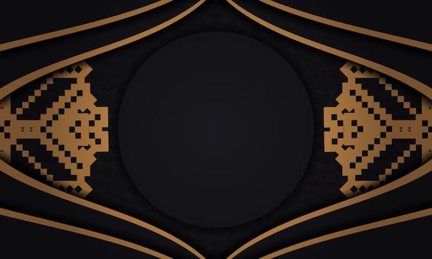 豪華な柄のポストカードデザイン。スロベニアの装飾品とテキストとロゴの場所が付いた黒いバナー。
