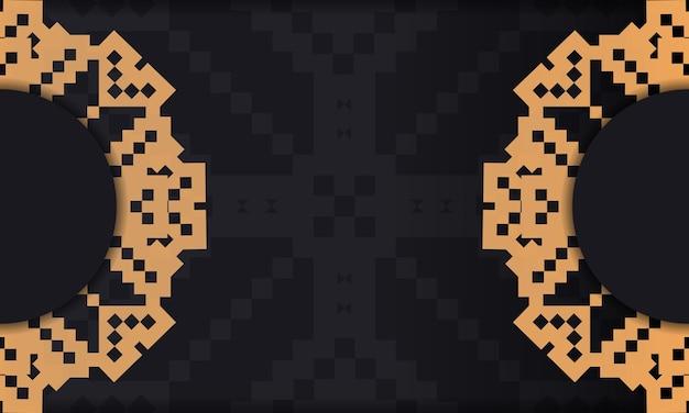 豪華な柄のポストカードデザイン。スロベニアの装飾品とあなたのロゴの場所が付いた黒いテンプレートバナー。