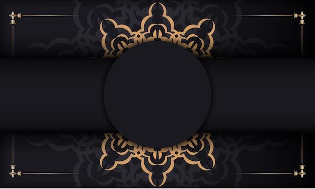 빈티지 장식으로 엽서 디자인입니다. 고급 빈티지 장식품과 로고 및 텍스트를 위한 장소가 있는 검정색 배경.