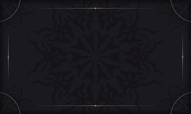 빈티지 장식으로 엽서 디자인입니다. 고급 장식품과 로고를 위한 장소가 있는 검은색 벡터 배경.
