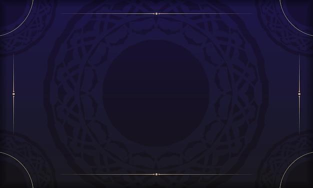 ヴィンテージの飾りが付いたポストカードのデザイン。豪華な装飾品とあなたのロゴの場所と青いベクトルの背景。