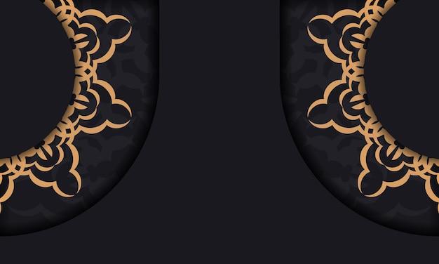 빈티지 패턴의 엽서 디자인. 고급 장식품과 로고를 위한 장소가 있는 검은색 배너 템플릿.