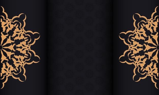 빈티지 패턴의 엽서 디자인. 텍스트와 로고를 위한 고급스러운 장식품과 장소가 있는 검은색 배너.