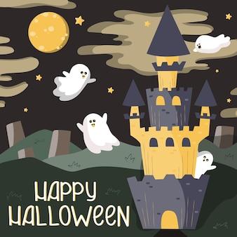 ハロウィーンのお祝いのポストカード。墓地の真ん中にある城の近くで幽霊が飛んでいます。空には満月と星があります。ベクトルイラスト、漫画スタイル
