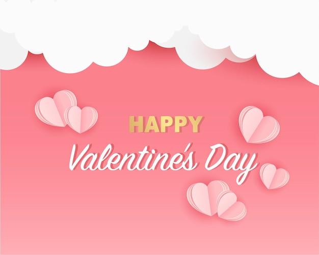 발렌타인 데이 배너 엽서 포스터 인쇄용 엽서