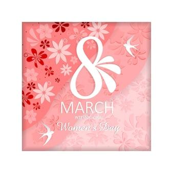 3月からのポストカード、紙のスタイルで幸せな女性の日