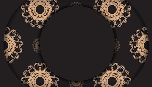 Открытка черного цвета с роскошным коричневым узором для поздравления.