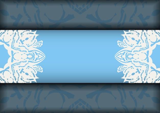 Открытка синего цвета с мандалой в белом узоре, подготовленная к печати.