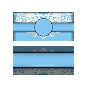 Открытка синего цвета со старым белым орнаментом для поздравления.