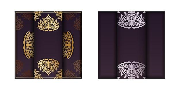 축하를 위한 금 장식이 있는 만다라가 있는 부르고뉴 색상의 엽서.