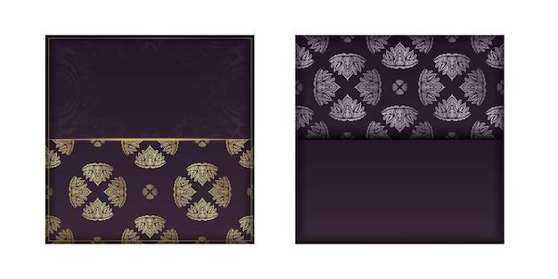 축하를 위한 골드 패턴의 만다라가 있는 버건디 컬러 엽서.