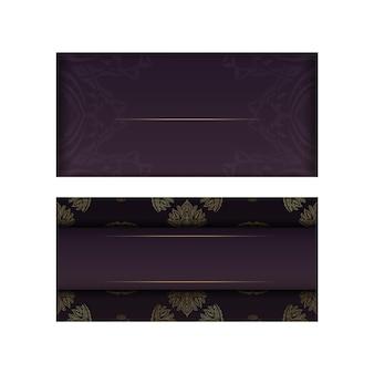 축하를 위해 빈티지 골드 패턴이 있는 버건디 색상의 엽서.