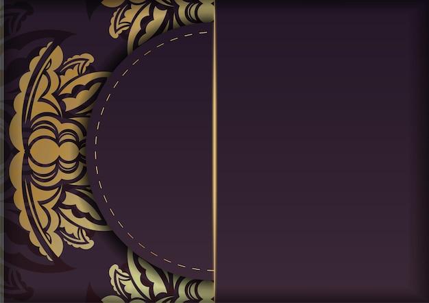 축하를 위해 오래된 금색 패턴이 있는 버건디 색상의 엽서.