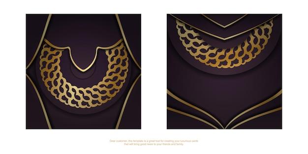 おめでとうございます。ギリシャの金の装飾が施されたバーガンディ色のポストカード。