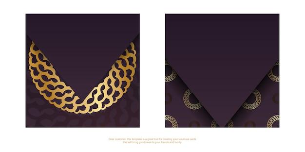 ギリシャの金模様のバーガンディ色のポストカードは、印刷の準備ができています。