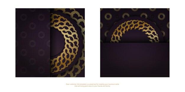 タイポグラフィ用に準備されたギリシャのゴールドパターンのバーガンディ色のポストカード。