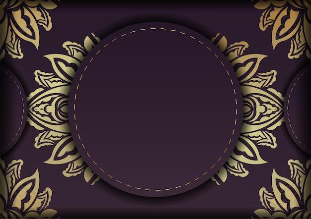 타이포그래피를 위해 준비된 오래된 금색 패턴이 있는 부르고뉴 색상의 엽서.