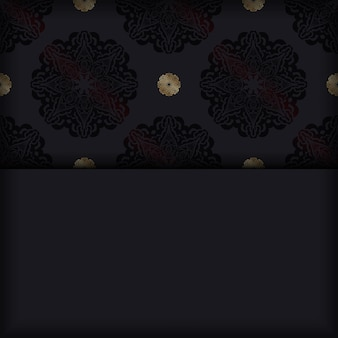 고급스러운 패턴의 짙은 색 엽서