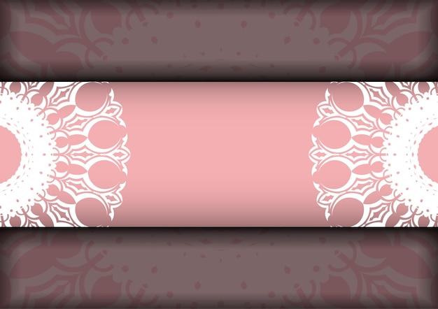 おめでとうございます。ヴィンテージの白い模様のピンク色のポストカード。