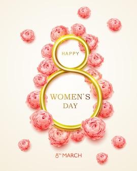 3 월 8 일 국제 여성의 날 엽서.