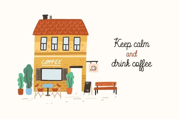 ヨーロッパの街の通りにコーヒーショップやカフェの建物があり、筆記体のフォントで書かれたコーヒーのスローガンを落ち着かせて飲むポストカードまたはポスターテンプレート。平らな