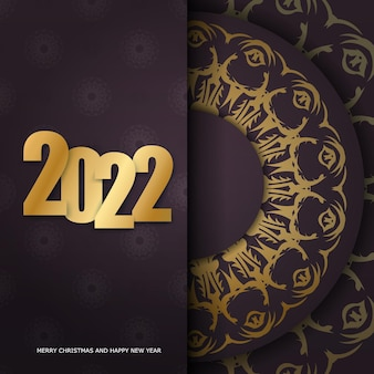 엽서 템플릿 2022 새해 복 많이 받으세요 버건디 색상과 고급스러운 금 장신구