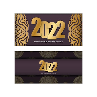 Postcard template 2022 merry christmas burgundy color with abstract gold ornament