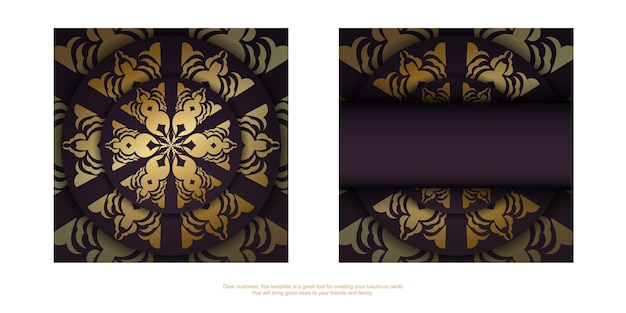 Postcard template in burgundy color with greek gold pattern prepared for typography.