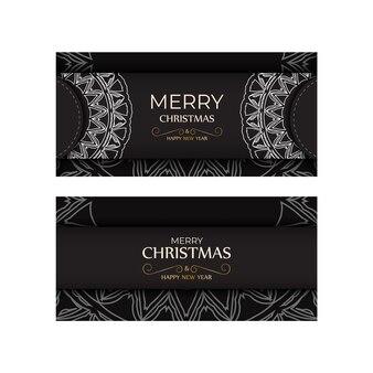 はがきテンプレート明けましておめでとうとメリークリスマス、白い模様の黒い色。