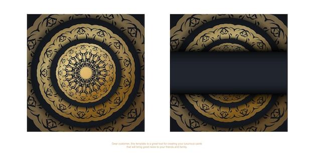 Шаблон открытки черного цвета с роскошным золотым орнаментом для поздравления.