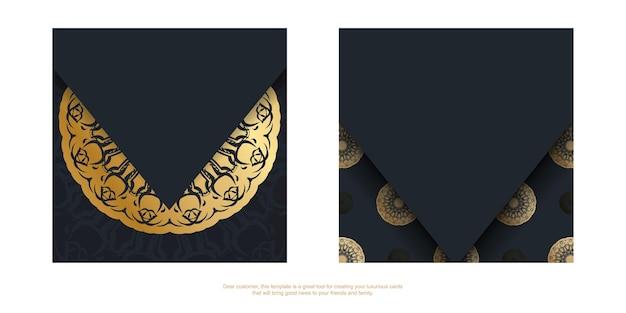 Шаблон открытки черного цвета с роскошным золотым узором для вашего дизайна.