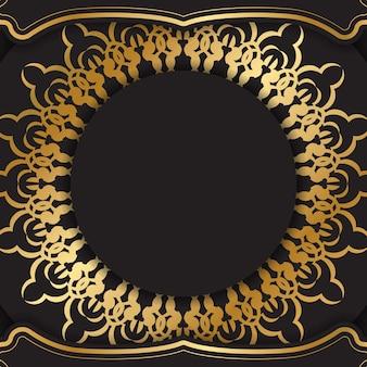 ゴールドのヴィンテージ飾りが付いた黒い色のポストカードテンプレート