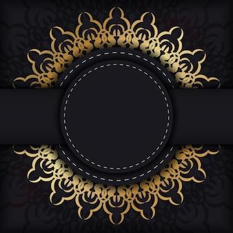 金色のギリシャのパターンと黒のポストカードテンプレート