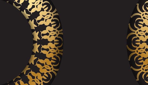 金色の豪華なパターンと黒のポストカードテンプレート
