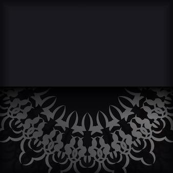 만다라 장식이 있는 블랙 색상의 엽서 템플릿
