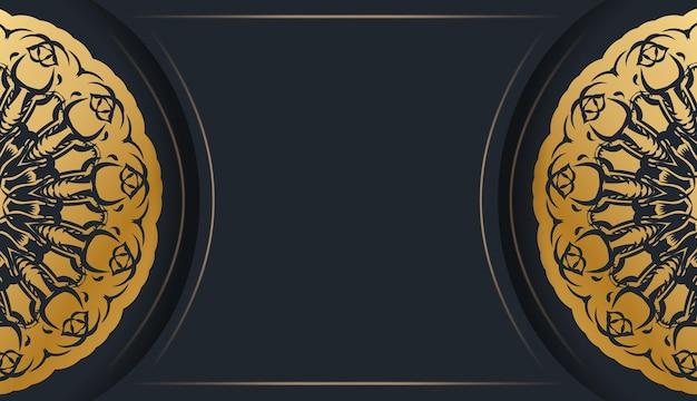 Шаблон открытки в черном цвете со старинным золотым узором для вашего дизайна.
