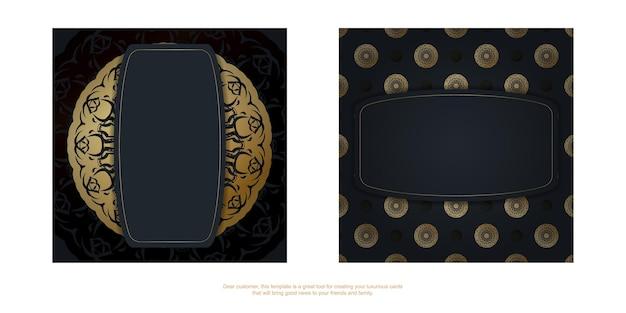 Шаблон открытки черного цвета с роскошным золотым узором, подготовленный для типографии.