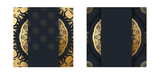 Шаблон открытки черного цвета со старинным золотым орнаментом для вашего бренда.