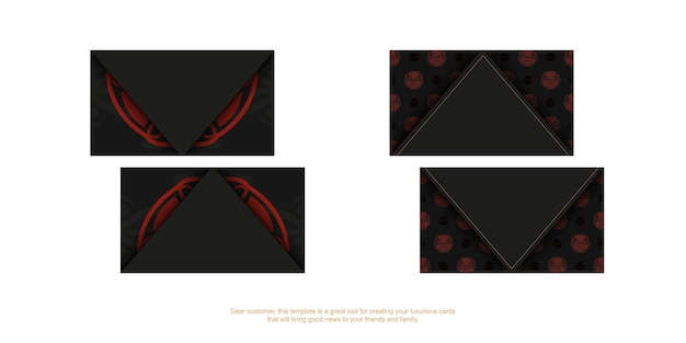 Открытка шаблон приглашения с местом для текста в орнаменте в полизенском стиле.