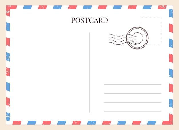 はがきテンプレート。切手と縞模様のフレームが付いている紙の空白の郵便カードの裏側。メッセージベクトルモックアップの空のビンテージメール白い手紙。テキストメッセージ、メール通信の行