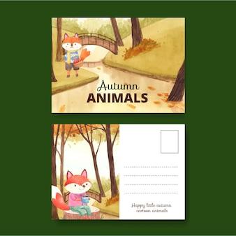 수채화 스타일의 가을 동물과 함께 엽서 템플릿