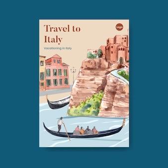 イタリアの夏休みのコンセプト、水彩風のポストカードテンプレート