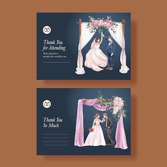 Шаблон открытки с сиреневой фиолетовой свадебной концепцией, акварельным стилем