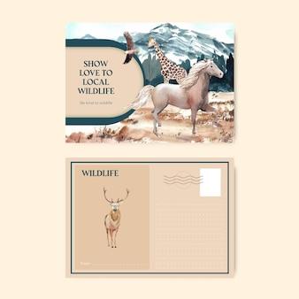 수채화 스타일의 세계 동물의 날 개념 엽서 템플릿