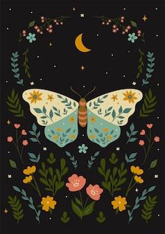Открытка с бабочкой в стиле бохо. векторная графика.