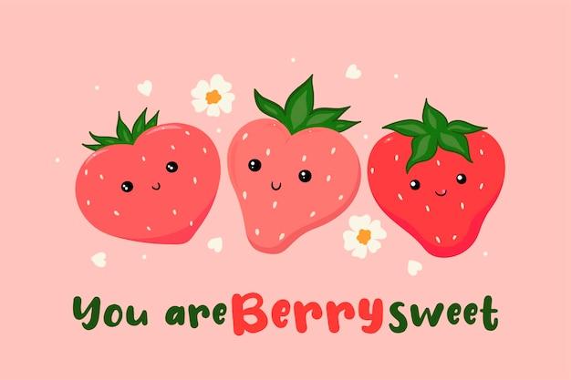 Открытка с милой клубникой и надписью ты ягодно сладкая. векторная графика.